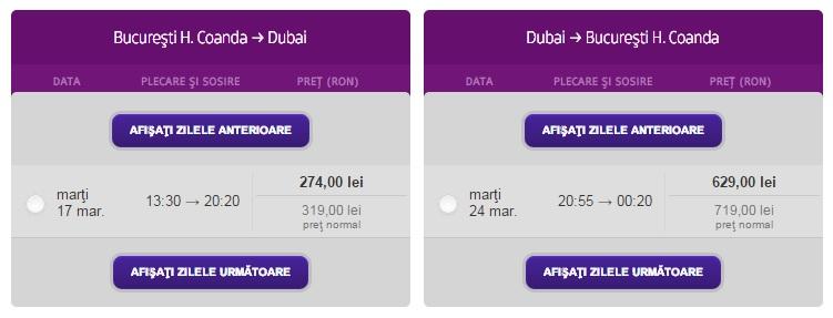Wizz Air Dubai